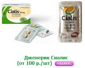 сиалис эритромицин